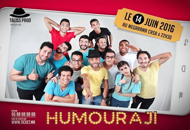humouraji 2017